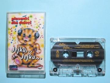 Боже...Боже... Песни для детей (в том числе Тувим) доставка товаров из Польши и Allegro на русском
