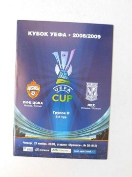 PROGRAM CSKA MOSKWA LECH POZNAŃ 2008.11.27 доставка товаров из Польши и Allegro на русском