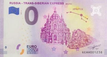 0 Евро - Russia - Транс-Сибирское - Россия - 2019 доставка товаров из Польши и Allegro на русском