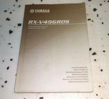 AV-РЕСИВЕР YAMAHA RX-V496RDS ОРИГИНАЛЬНАЯ ИНСТРУКЦИЯ доставка товаров из Польши и Allegro на русском