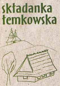 Składanka łemkowska 1 / kaseta доставка товаров из Польши и Allegro на русском