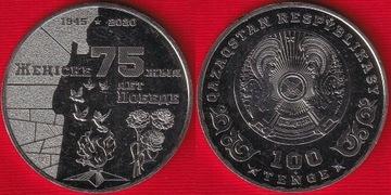 КАЗАХСТАН 75 100 тенге 2020 лет Победы  доставка товаров из Польши и Allegro на русском