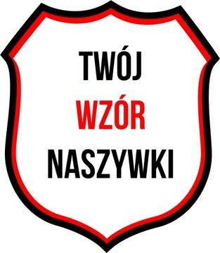 ПОЛОСА ОХРАНА ОПС много реализовать ВАШИ ЛОГОТИП ОПС доставка товаров из Польши и Allegro на русском
