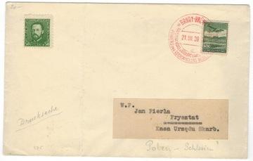 Чехословакия 1939 Письмо Дата Заолзи Гитлера доставка товаров из Польши и Allegro на русском