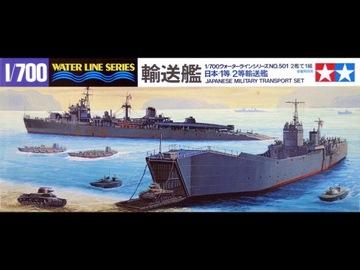 1/700 Japanese Military Transport Set Tamiya 31501 доставка товаров из Польши и Allegro на русском