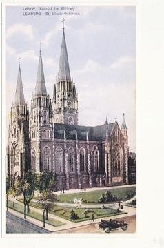 Львов, Церковь св. Елизаветы 04985 доставка товаров из Польши и Allegro на русском