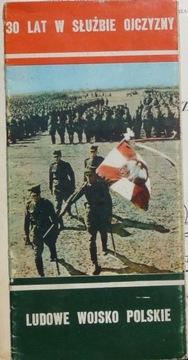 1973.LWP .30 LAT W SŁUŻBIE OJCZYZNY доставка товаров из Польши и Allegro на русском