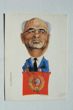 MICHAIŁ GORBACZOW ZSRR stara POCZTÓWKA доставка товаров из Польши и Allegro на русском