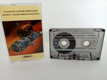 Władysław Gudonis Komendarek - Powrót Z Materii доставка товаров из Польши и Allegro на русском