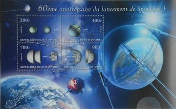 Sputnik 1 60-ta rocznica kosmos ark. #CDI17-04 доставка товаров из Польши и Allegro на русском