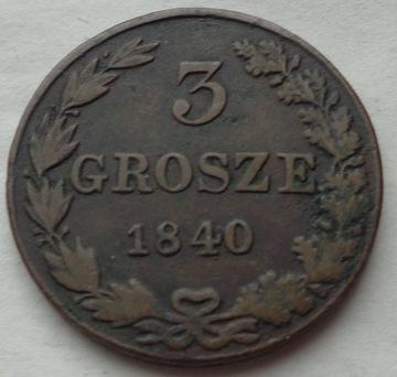 ЦАРСТВО ПОЛЬСКОЕ - 3 КОПЕЙКИ - 1840 доставка товаров из Польши и Allegro на русском