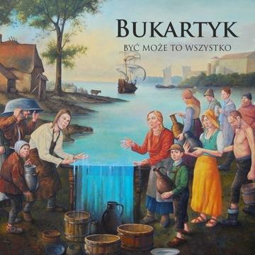 ПЕТР BUKARTYK: МОЖЕТ БЫТЬ, ЭТО ВСЕ [CD] доставка товаров из Польши и Allegro на русском