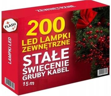 LAMPKI CHOINKOWE 200 LED ZEWNĘTRZNE STAŁE + FLASH доставка товаров из Польши и Allegro на русском