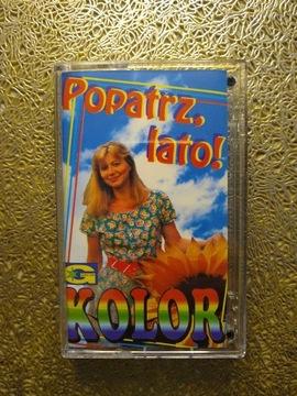 ЦВЕТ - Посмотри, лето! /Disco Polo/ доставка товаров из Польши и Allegro на русском