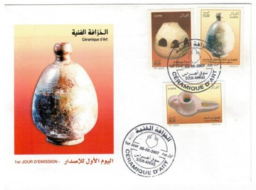 FDC Марки Алжир 2007 археология, керамика доставка товаров из Польши и Allegro на русском