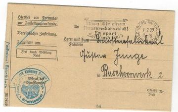 Германия 1931 Letter Mi D 114 + 121 Ковары Jelenia Góra доставка товаров из Польши и Allegro на русском