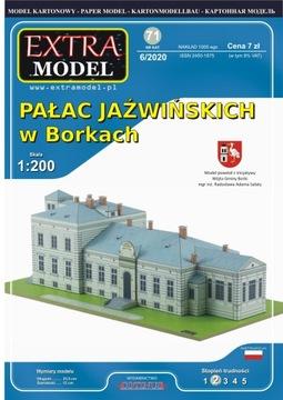 Дворец Jaźwińskich в Borkach _ Extra Модель доставка товаров из Польши и Allegro на русском
