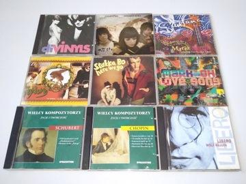 zestaw 63 płyt CD - mix gatunków доставка товаров из Польши и Allegro на русском