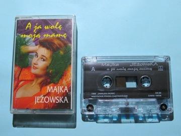 MAJKA JEŻOWSKA - And I Prefer My Mother (1995).  доставка товаров из Польши и Allegro на русском