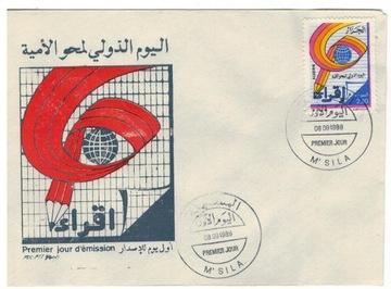FDC Марки Алжир 1988 писание образование чтение доставка товаров из Польши и Allegro на русском