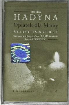 Śląsk & Stanisław Hadyna-Opłatek dla mamy доставка товаров из Польши и Allegro на русском