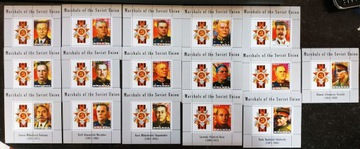 ВТОРОЙ мировой войны Маршалы СССР комплект из 16 блоков ** доставка товаров из Польши и Allegro на русском