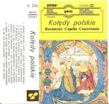 Kolędy polskie доставка товаров из Польши и Allegro на русском