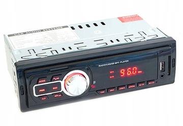 Radio Samochodowe Bluetooth доставка товаров из Польши и Allegro на русском
