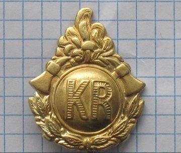 нагрудный знак пожарных бригад (8) доставка товаров из Польши и Allegro на русском