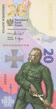 Банкнота 20 злотых Варшавская Битва - Пачка 100 штук доставка товаров из Польши и Allegro на русском