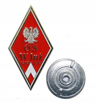 Значок Of. Школа Инженерная Съезд 1969-2019 доставка товаров из Польши и Allegro на русском