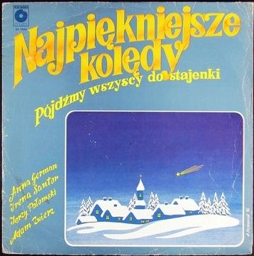Самые КРАСИВЫЕ КОЛЯДКИ - различные исполнители доставка товаров из Польши и Allegro на русском