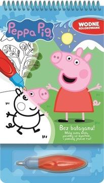 (Peppa Pig Водные Раскраски 5 Водная Книжка-Раскраска) доставка товаров из Польши и Allegro на русском