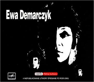 EWA DEMARCZYK + 4 utwory śpiewane po rosyjsku доставка товаров из Польши и Allegro на русском