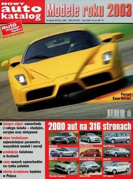 Новый автомобильный каталог 2003 - автоспорт  доставка товаров из Польши и Allegro на русском
