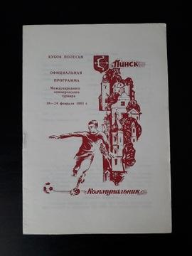 GÓRNIK ŁĘCZNA - TURNIEJ O PUCHAR POLESIA 1993r доставка товаров из Польши и Allegro на русском