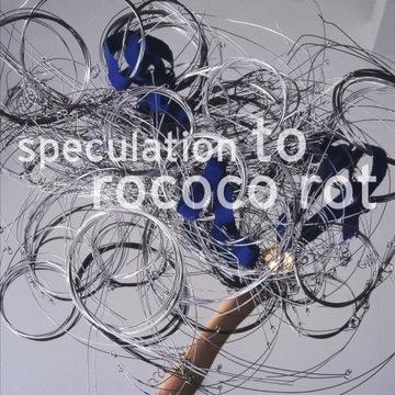 To Rococo Rot - SPECULATION CD доставка товаров из Польши и Allegro на русском