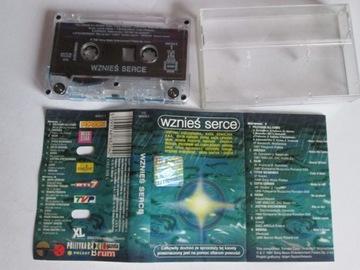 Wznieś Serce- Powódź 1997/Bajm Liroy Maanam kaseta доставка товаров из Польши и Allegro на русском