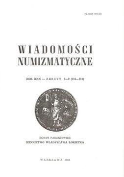 Numismatic News - 1982 - No. 1-2 доставка товаров из Польши и Allegro на русском