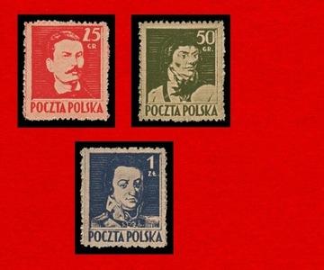 339-341 B ND 1944 cz(*) Вожди LUX доставка товаров из Польши и Allegro на русском