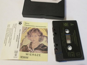 M. Pawlikowska -Jasnorzewska-Wiersze kas.Kolberger доставка товаров из Польши и Allegro на русском