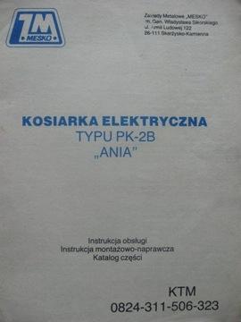 Kosiarka elektryczna MESKO PK-2B ANIA Instrukcja доставка товаров из Польши и Allegro на русском