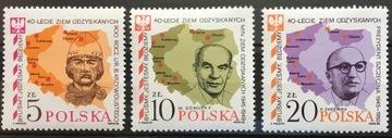 Fi 2822 -2824 ** 1985 40 годовщина возвращения Земель Z. доставка товаров из Польши и Allegro на русском