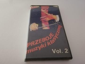 Хиты классической музыки 3 кассеты Муза 1990  доставка товаров из Польши и Allegro на русском