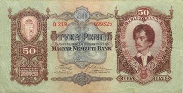 Венгрия - Республика - КУПЮРА - 50 Pengo 1932 доставка товаров из Польши и Allegro на русском