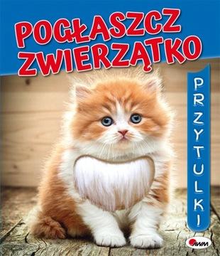 Книга Сенсорная Гладите Питомца доставка товаров из Польши и Allegro на русском