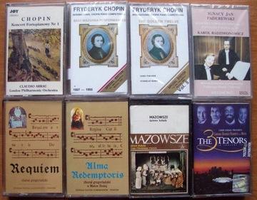 Zestaw Kaset audio доставка товаров из Польши и Allegro на русском