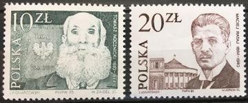 Fi 2840 -2841 **, 1985 - Лидеры народного движения доставка товаров из Польши и Allegro на русском