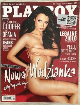 Playboy № 4/2014 (256) - Соня Wesołowska доставка товаров из Польши и Allegro на русском