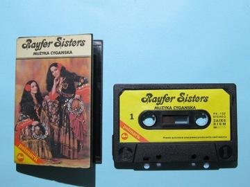 [POLMARK]: RAYFER SISTERS - Muzyka cygańska (1989) доставка товаров из Польши и Allegro на русском